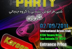 Valentine Party With Karoon Band