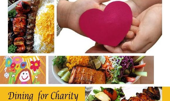 Dining for Charity Benefiting MAHAK