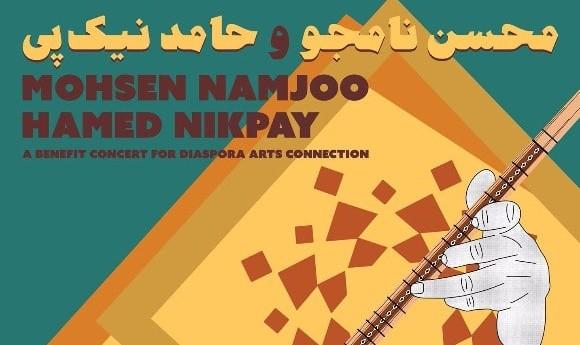 Namjoo & Nikpay: A Fundraiser for DAC