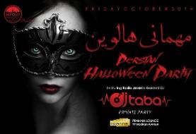 NYC Iranian Costume Party with DJ Taba  (Radio Javan, DC)