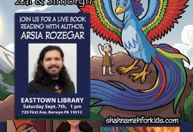 Shahnameh for Kids: Book Reading and Signing by Arsia Rozegar