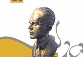 Announcing the ۷th Sadegh Hedayat Literary Awards