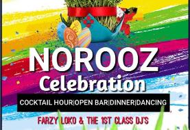 CANCELED: Nowruz ۲۰۲۰ Celebration, Dinner, Open Bar and Live Music by Farzy Loko