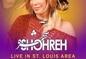 Nowruz in St Louis with Shohreh
