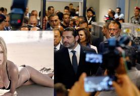 سومین روز تظاهرات در لبنان: اعلام آمادگی حریری برای کنارهگیری از قدرت
