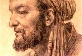 Avicenna (Abu Ali Ibn Sina)