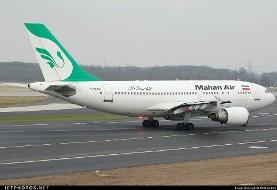 آمریکا ۴ شرکت ترکیه ای را به اتهام تامین قطعات هواپیما برای «ماهان» مجازات کرد/ امکان فسخ قرارداد بوئینگ