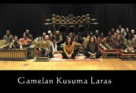 Gamelan Kusuma Laras with I.M. Harjito:  Music & Dance of Java