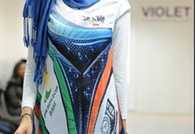 Modest World Cup designs and Hijab for Iran's women