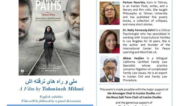 Untaken Paths by Tahmineh Milani - Film Screening and Panel Discussion