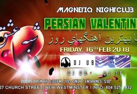 Persian Valentine's Party
