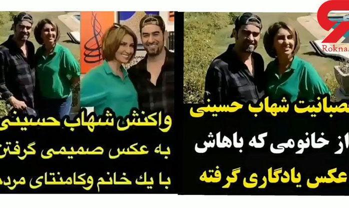 جانماز آب کشیدن شهاب حسینی در پی انتشار عکس وی با یقه باز و نیشخند ...