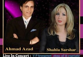 کنسرت احمد آزاد و شهلا سرشار