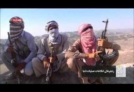 عملیات نیروهای ویژه ایران در مرزهای شرقی و غربی (ویدیو)