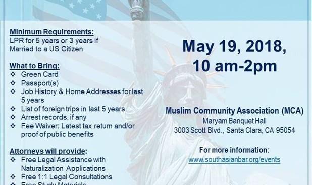 جلسه آموزشی رایگان و کمک برای تقاضای تابعیت آمریکا