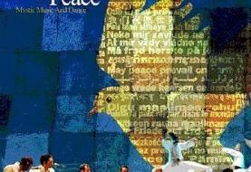کنسرت موسیقی و آواز صلح از مولانا رومی