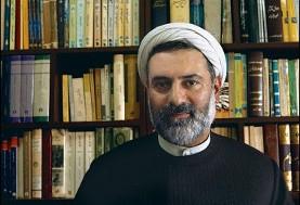 Dr. Mohsen Kadivar: