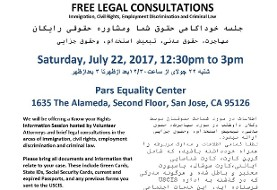 Know Your Rights Session & Free Legal Consultation
