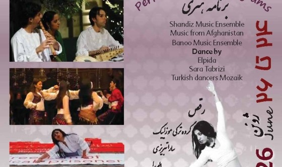 The 22nd International Conference of the Iranian Women's Studies Foundation (IWSF)