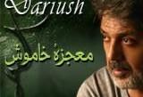 Dariush Concert in Istanbul, Nowruz ۱۳۸۹