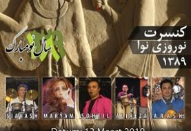 Iraans Nieuwjaar Feest: NOWRUZ