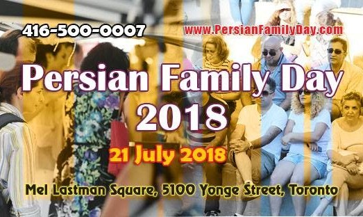 7th Persian Family Day 2018