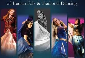 VPNB Celebrates ۲۵ Years of Iranian Folk and Traditional Dances