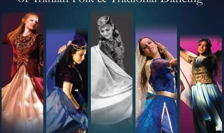 جشن ۲۵ امین سالگرد انجمن ملی رقص باله پارس در ونکوور