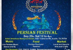 Persian Festival ۲۰۱۸: Music, Food, Culture