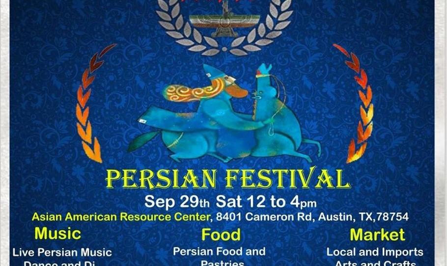 Persian Festival 2018: Music, Food, Culture