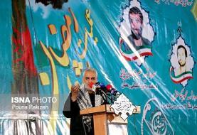 فیسبوک مطیع فرمان جدید ترامپ : اینستاگرام، صفحات سردار سلیمانی و تعدادی دیگر از فرماندهان سپاه را بست