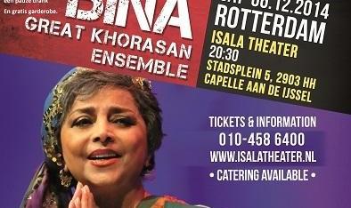 کنسرت بزرگ سیما بینا در روتردام هلند