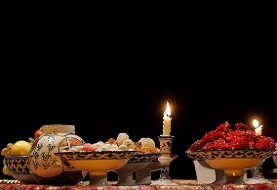 Yalda Night Celebration By IAUT