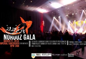Nowruz Gala ۱۳۹۳ at The Imperial