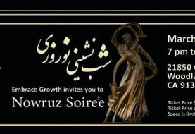 Nowruz ۲۰۱۷ Soire'e