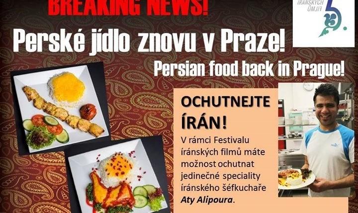 فستیوال فیلم ایرانی و نمونه غذاهای ایرانی در جمهوری چک (پراگ)