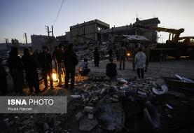 گزارش اقدامات صورت گرفته برای زلزله زدگان کرمانشاه