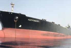 وزارت امور خارجه ایران از عمان، سوئیس و عربستان برای آزادی نفتکش ایرانی قدردانی نمود