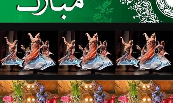 Celebrate Nowruz at SAIS Happy Hour