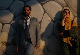 نمایش فیلم ایرانی در فستیوال فیلم آتلانتا