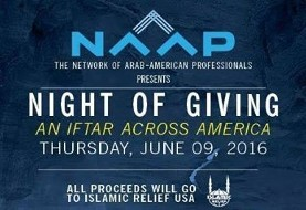 NAAP-Dallas Night of Giving: An Iftar Across America