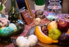 Free Nowruz Family Celebration: Haft-Seen, Persian Music and Tea House, Children Activities