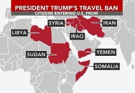 سمینار مرتبط با محدودیت ویزای آمریکا برای ایرانیان
