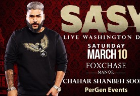 Chahar Shanbeh Soori with Sasy Live in DC