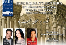 Pars Equality Center's Annual Nowruz Gala