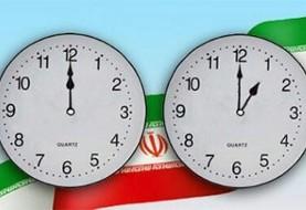 ساعت رسمی ایران یک ساعت جلو کشیده شد