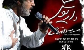 Dariush Eghbali's Concert