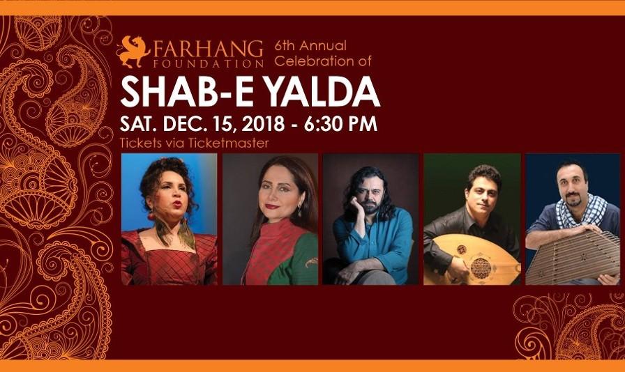 Yalda Celebration with Gordafarid, Mojgan Shajarian, Pejman Hadadi