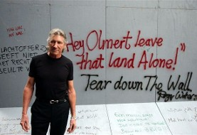 Pink Floyd's Roger Waters Threatened After Calling for Boycott of Israel