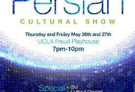 UCLA Persian Cultural Show